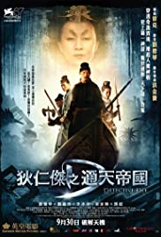 Di renjie: Tong tian di guo (2010) Poster - Movie Forum, Cast, Reviews