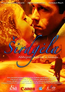 Watch online video movies Sirdgela by [hd720p]