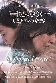 Primary photo for okaasan (mom)