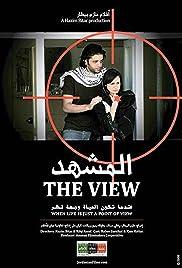 Al-Mash'hd Poster