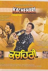 Gurdas Maan, Mehar Mittal, Rama Vij, and Bhagwant Mann in Kachehari (1994)