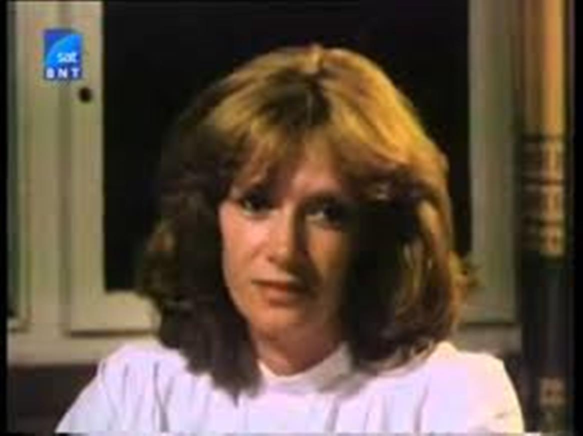 Aris ((1983))