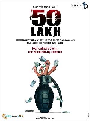 50 Lakh movie, song and  lyrics