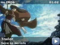 Seirei No Moribito Tv Series 2007 Imdb