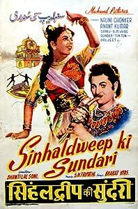 Watch online movie ready free Fairy of Sinhaldweep [movie] [mkv] [480i], Nalini Chonkar, B.M. Vyas (1960)