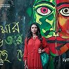 Synthetic Sati (2020)