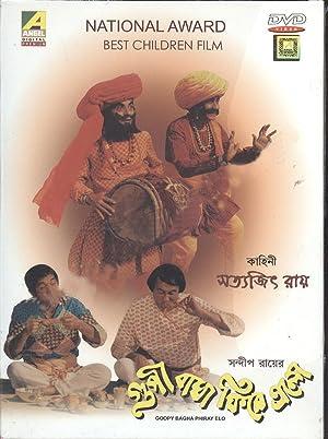 Satyajit Ray Goopy Bagha Phire Elo Movie