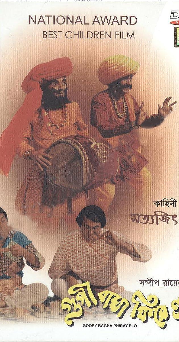 Goopy Bagha Phire Elo (1991) - Goopy Bagha Phire Elo (1991