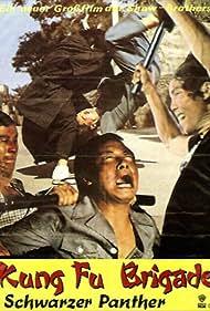 Du hou mi shi (1976)
