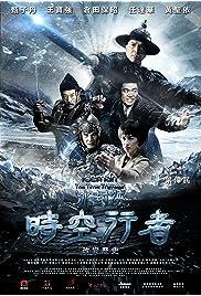 Bing feng: Yong heng zhi men