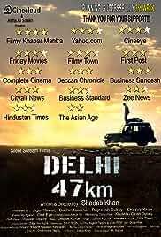 Delhi 47Km (2018)