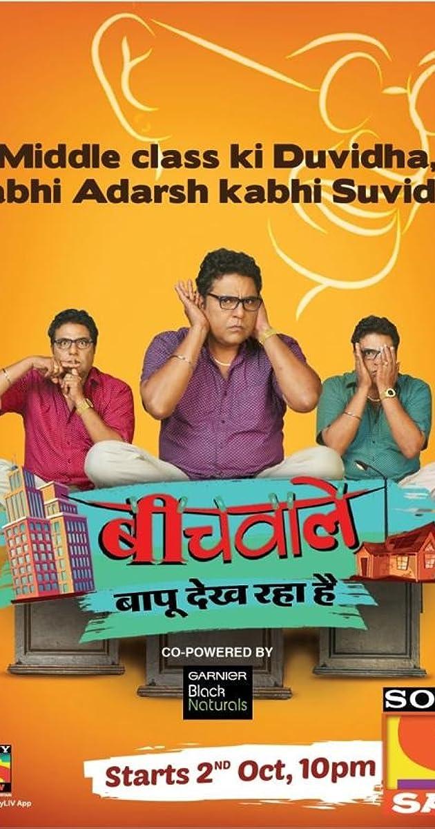 descarga gratis la Temporada desconocida de Beechwale – Bapu Dekh Raha Hai o transmite Capitulo episodios completos en HD 720p 1080p con torrent
