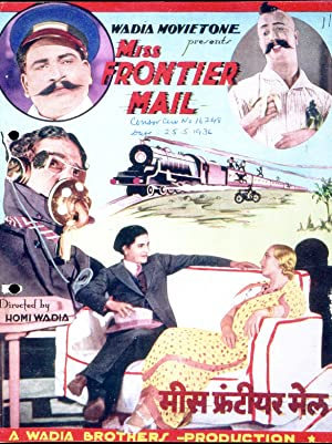 Miss Frontier Mail movie, song and  lyrics