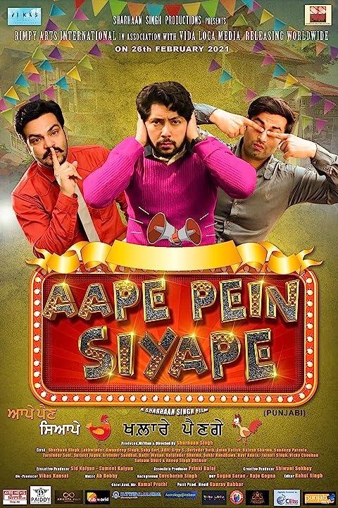 Aape Pein Siyappe (2021) Punjabi Zee5 HDRip 450MB Download