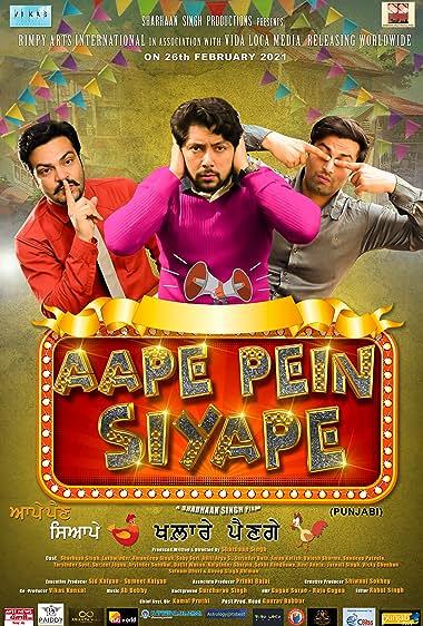 Aape Pein Siyappe (2021) HDRip Punjabi Movie Watch Online Free