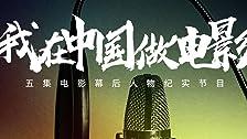 A Jie: Ling Yi Ge Yan Yuan