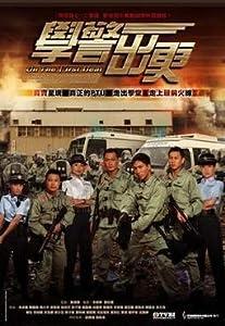 Movietimes Hok king chut gaan Hong Kong [mov]