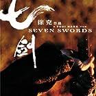 Qi jian (2005)