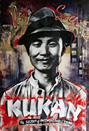 'Kukan': The Battle Cry of China Poster