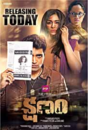 Kshanam (2016) HDRip Telugu Movie Watch Online Free