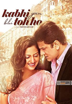 Kabhi Yuh Bhi Toh Ho movie, song and  lyrics