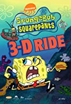 Primary image for SpongeBob SquarePants 4-D Ride