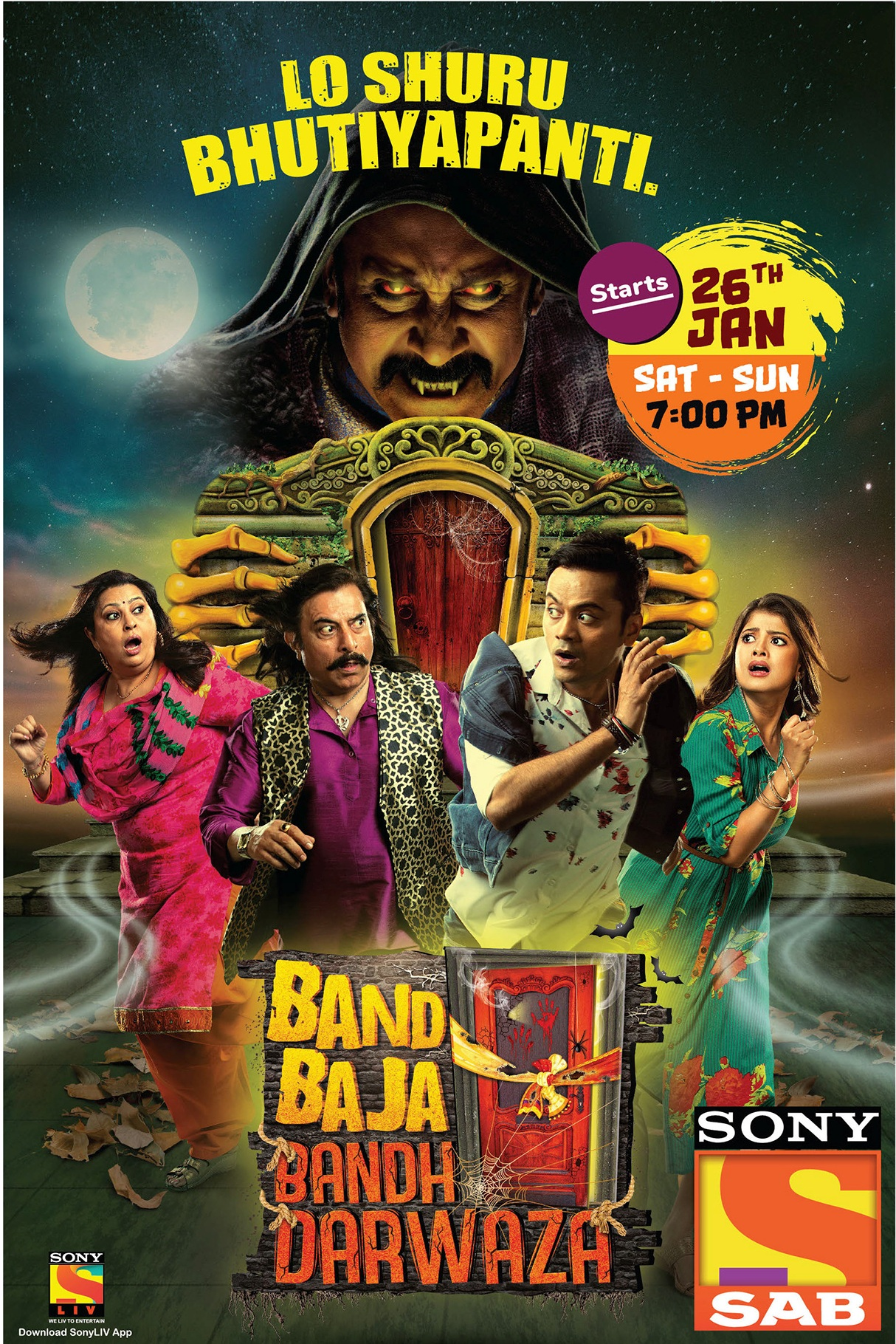 Band Baja Bandh Darwaza (TV Series 2019– ) - IMDb