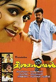 meesha madhavan songs free download