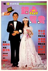 Top free movie downloads online Choh dim yuen yeung by [mov]