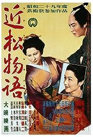 Download Chikamatsu monogatari (1954) Movie