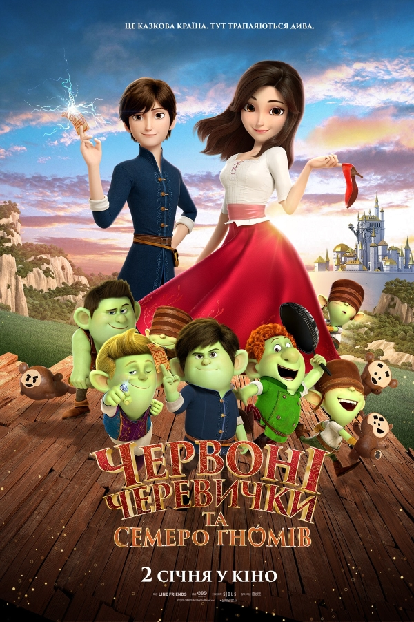 Red Shoes and the Seven Dwarfs (2019) Subtitle Indonesia