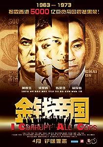 Watch free live tv movies Gam chin dai gwok Hong Kong [480x320]