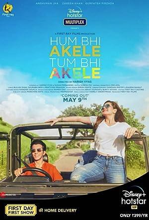 Hum Bhi Akele Tum Bhi Akele movie, song and  lyrics