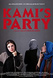Kami's Party Poster