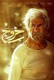 Faramarz Gharibian in Exodus (2020)
