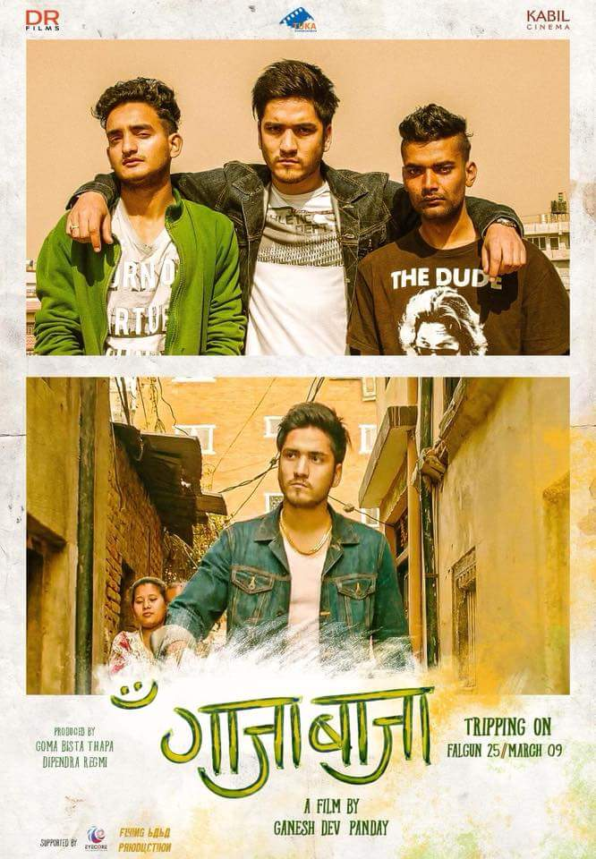 Gaja Baja 2018 Nepali 720p HDRip 700MB Download