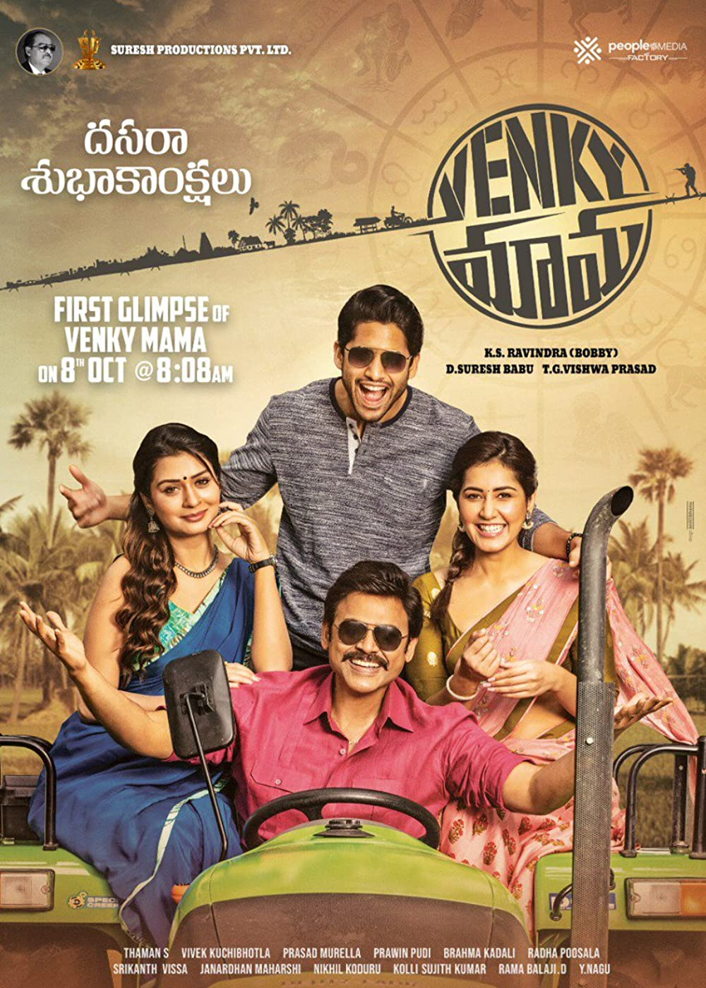 Venky Mama 2019 Dual Audio Hindi 480p Web-DL 500MB