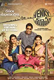 Venky Mama (2019) HDRip telugu Full Movie Watch Online Free MovieRulz