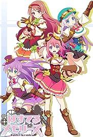 Pastel Memories Poster