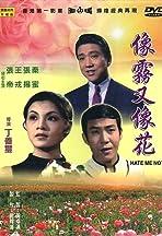 Xiang mu you xiang hua