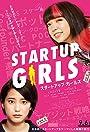 Startup Girls
