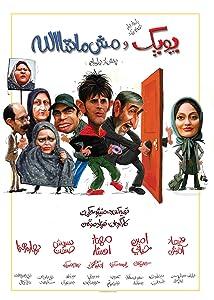 4k movie trailers download Poopak va Mash Mashallah by Behruz Afkhami [Mp4]