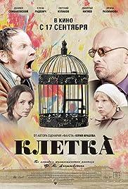 Kletka(2015) Poster - Movie Forum, Cast, Reviews