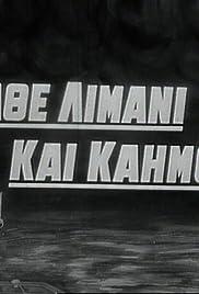 Kathe limani kai kaimos Poster