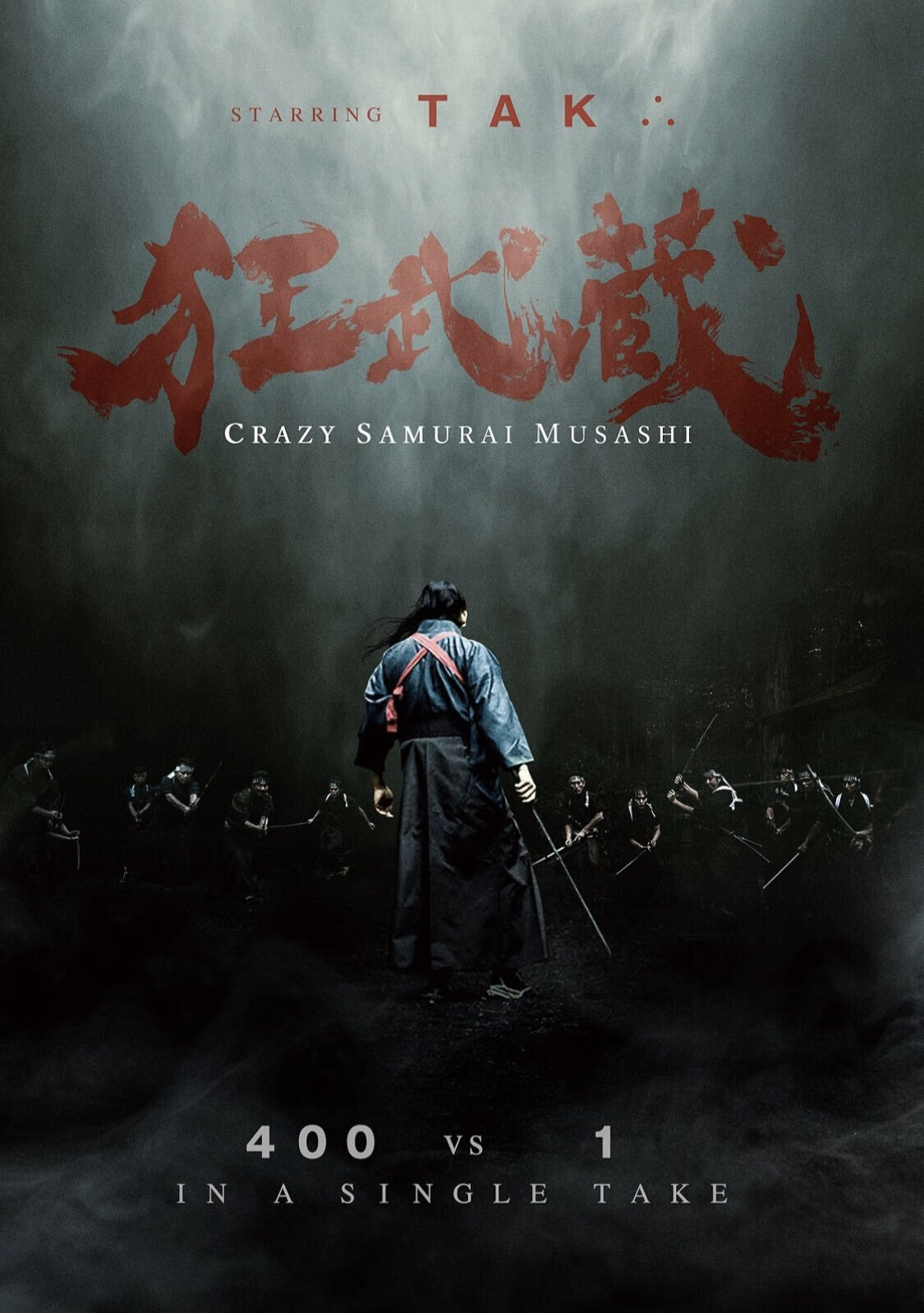Crazy Samurai Musashi (2020) Full Movie [In Japanese] With Hindi Subtitles | BluRay 720p [1XBET]