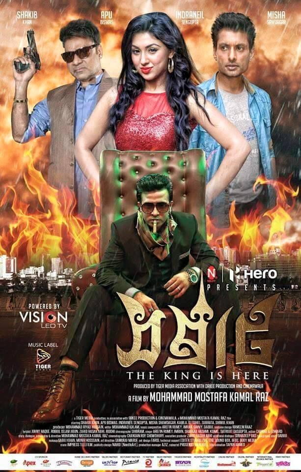Samraat 2021 Bengali Full Movie 720p HDRip 800MB Watch Online and Download