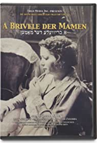 A Brivele der mamen (1938)