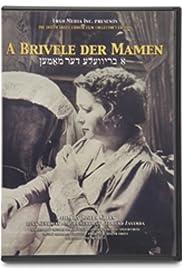 A Brivele der mamen Poster