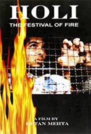 The Festival of Fire