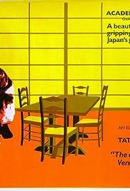 Shokutaku no nai ie Poster